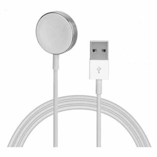 Magnetic Charger (Siw001s) Buy Online